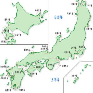 日本の半島一覧