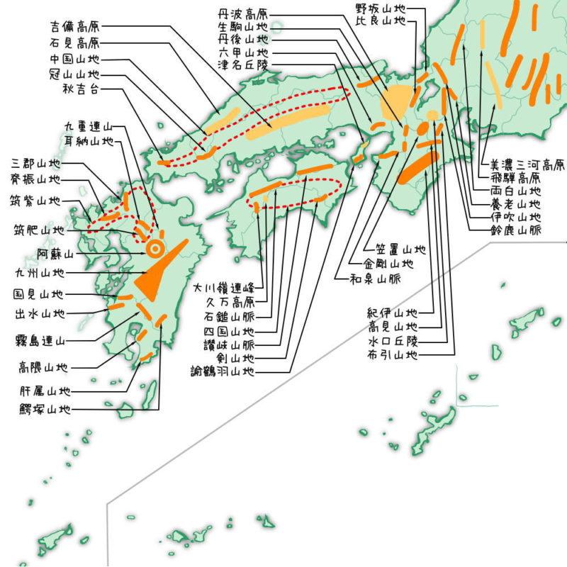 西日本の山地・山脈・高地・高原・丘陵一覧