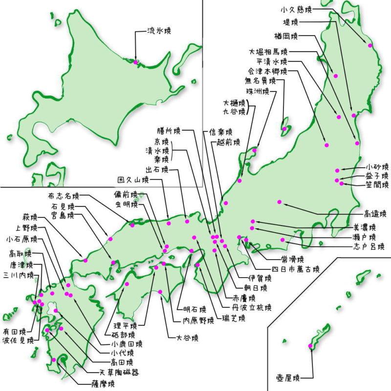日本全国陶磁器主要生産地一覧プロット地図