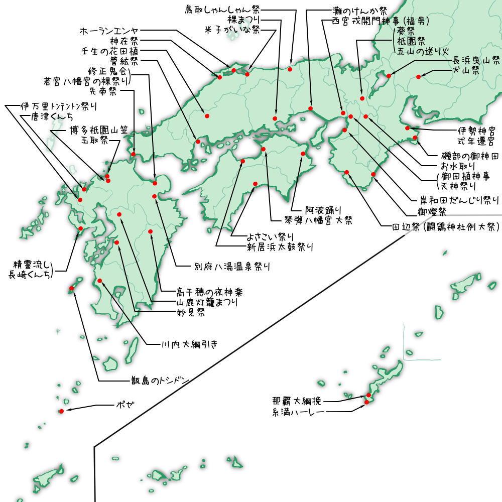 西日本の祭り一覧 開催地プロット地図