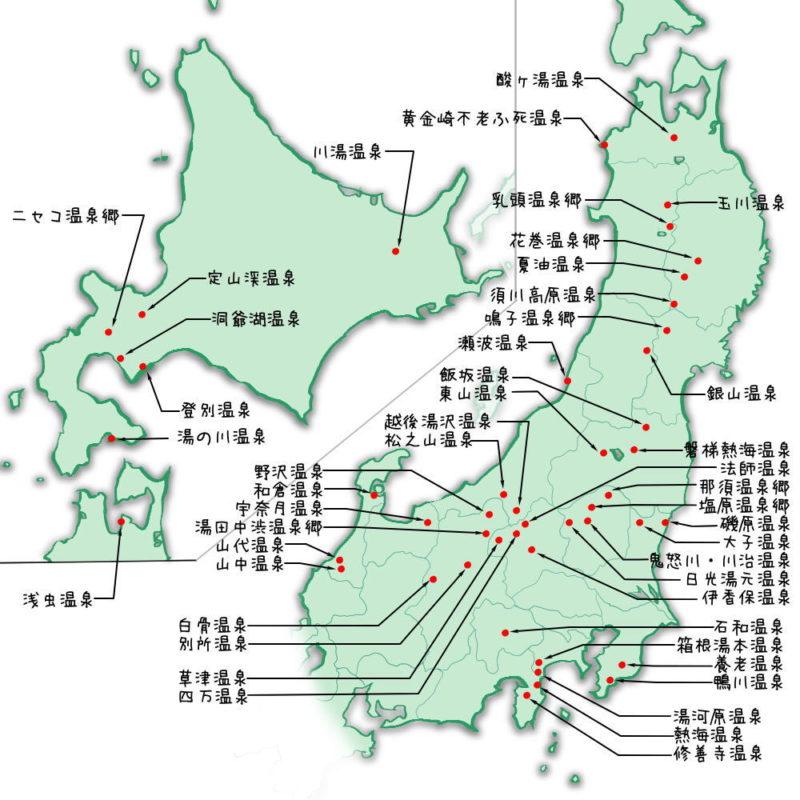 全国の有名温泉一覧地図(北・東日本)