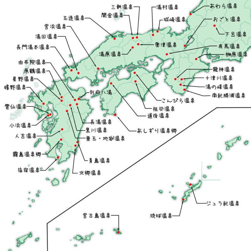 全国の有名温泉一覧地図(西日本)