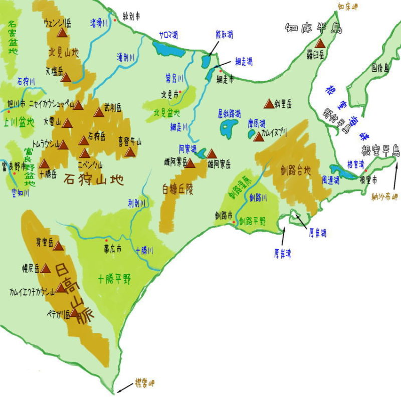 北海道(道東)の地理・地形・地図