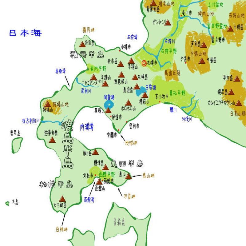 北海道(道南・道央)の地理・地形・地図