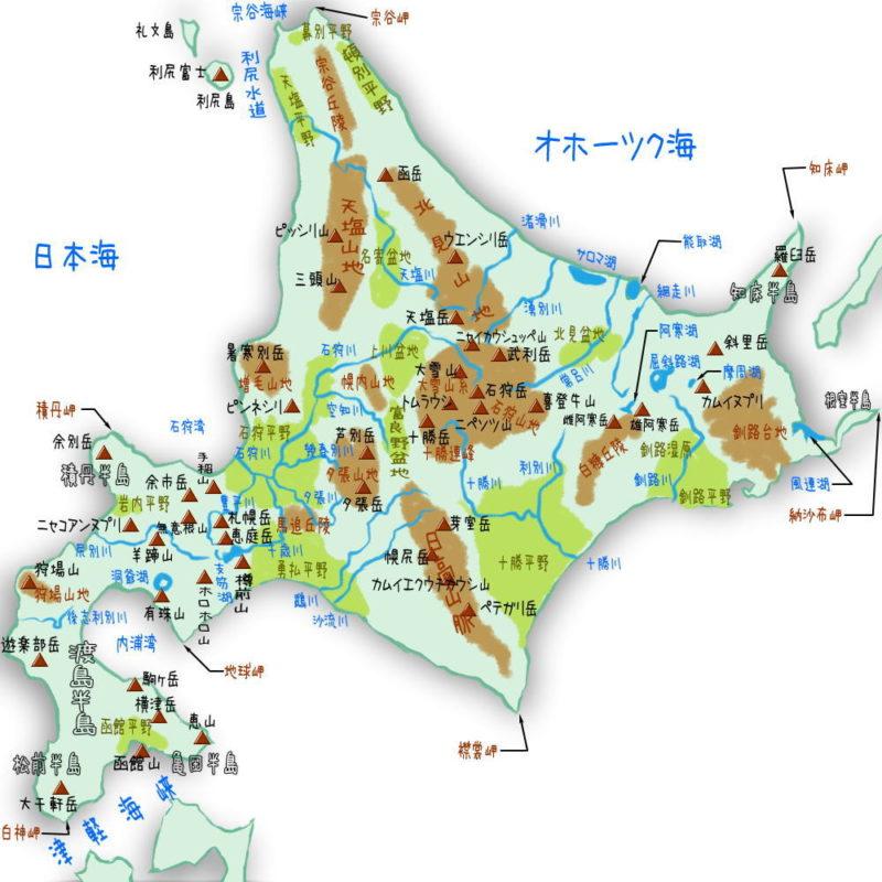 北海道の地理・地形・地図