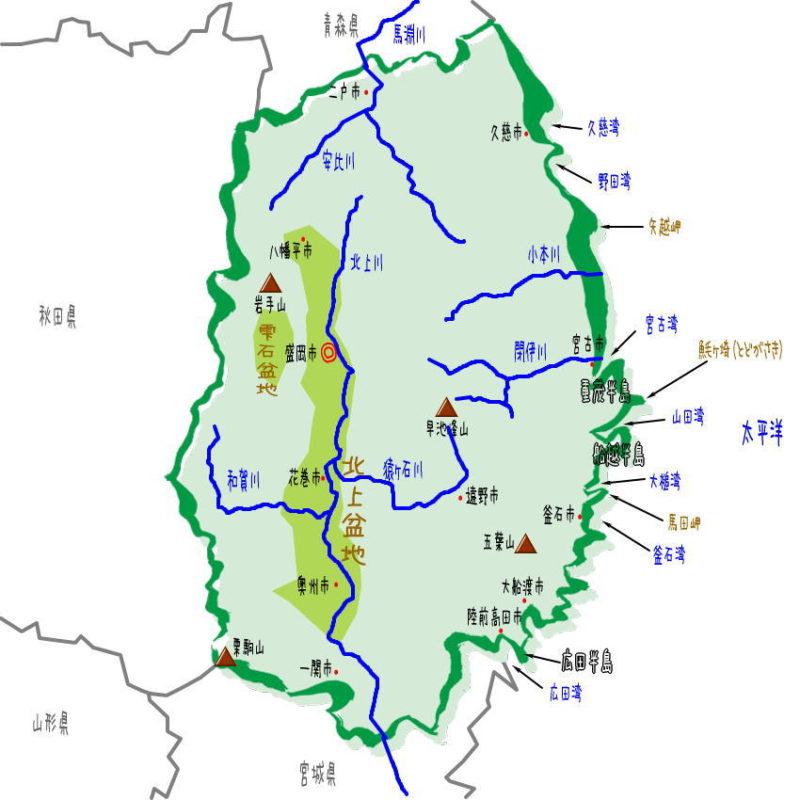 岩手県の地理・地形・地図