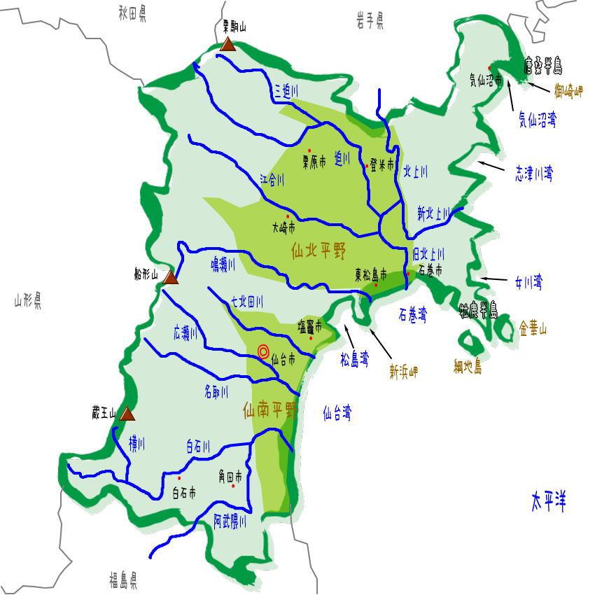 宮城県の地理・地形・地図