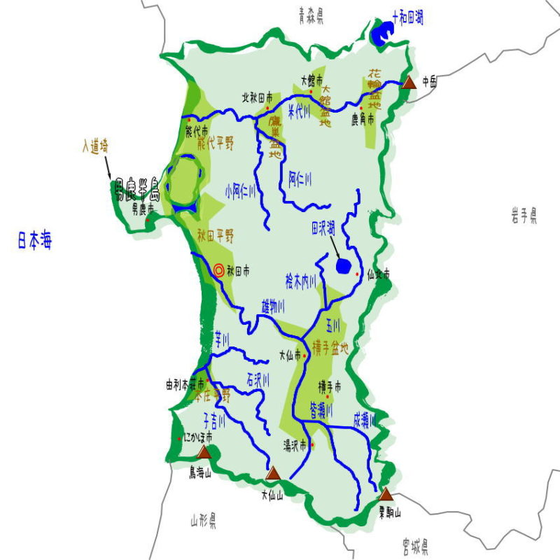 秋田県の地理・地形・地図