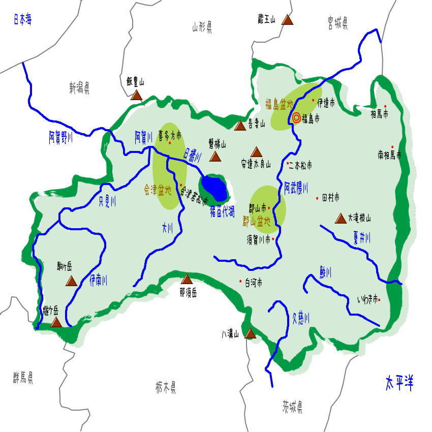 福島県の地理・地形・地図