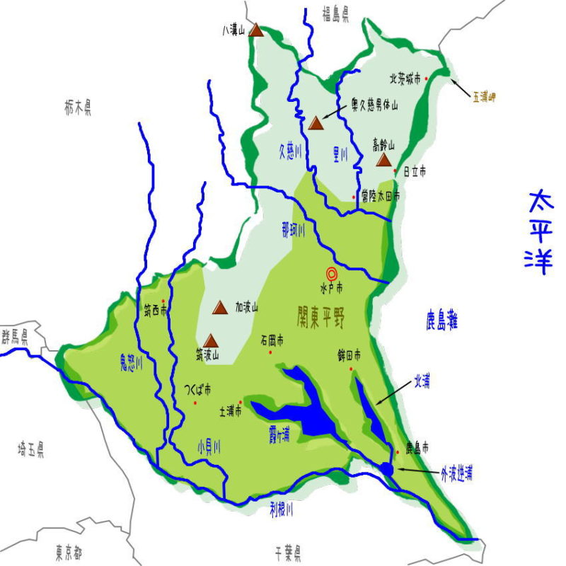 茨城県の地理・地形・地図