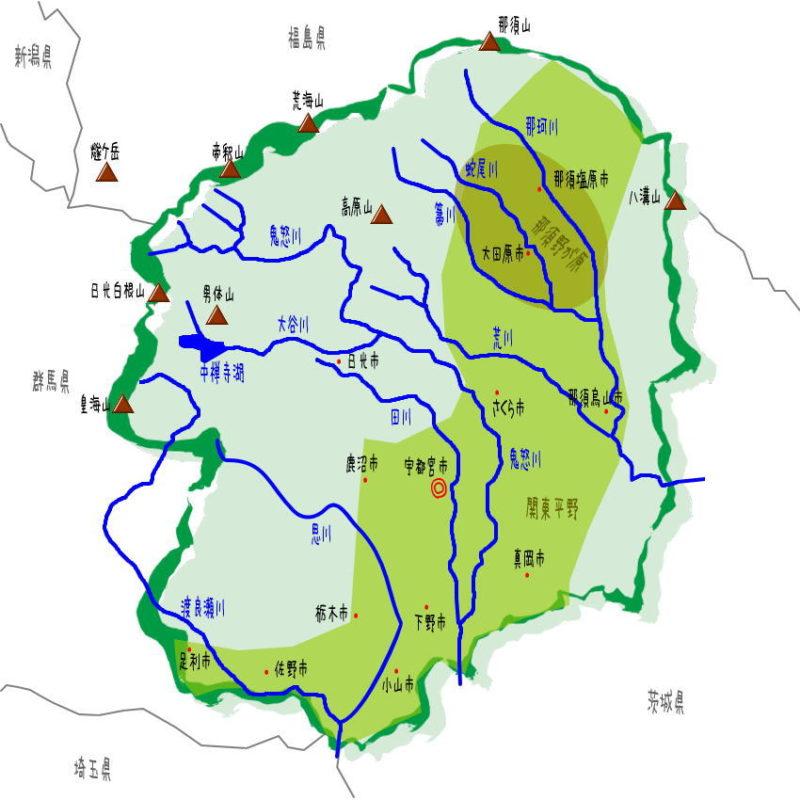 栃木県の地理・地形・地図