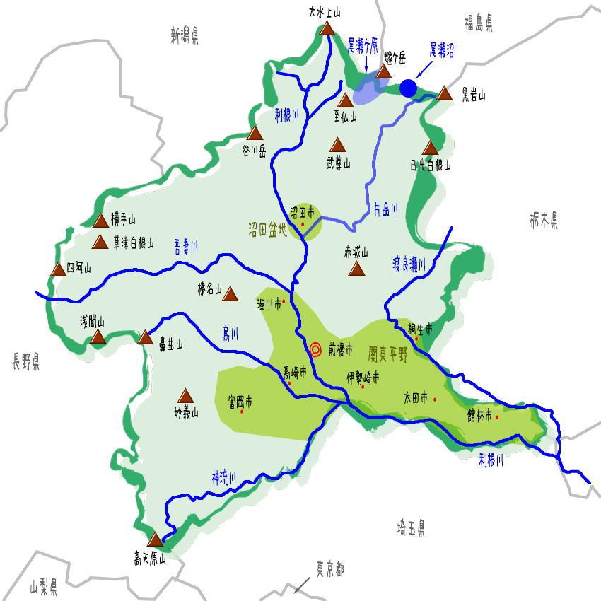 群馬県の地理・地形・地図