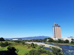 利根川・群馬県庁・赤城山