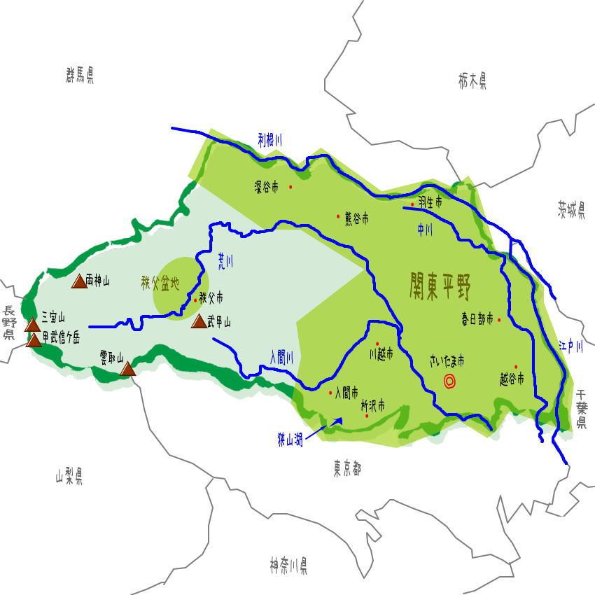 埼玉県の地理・地形・地図