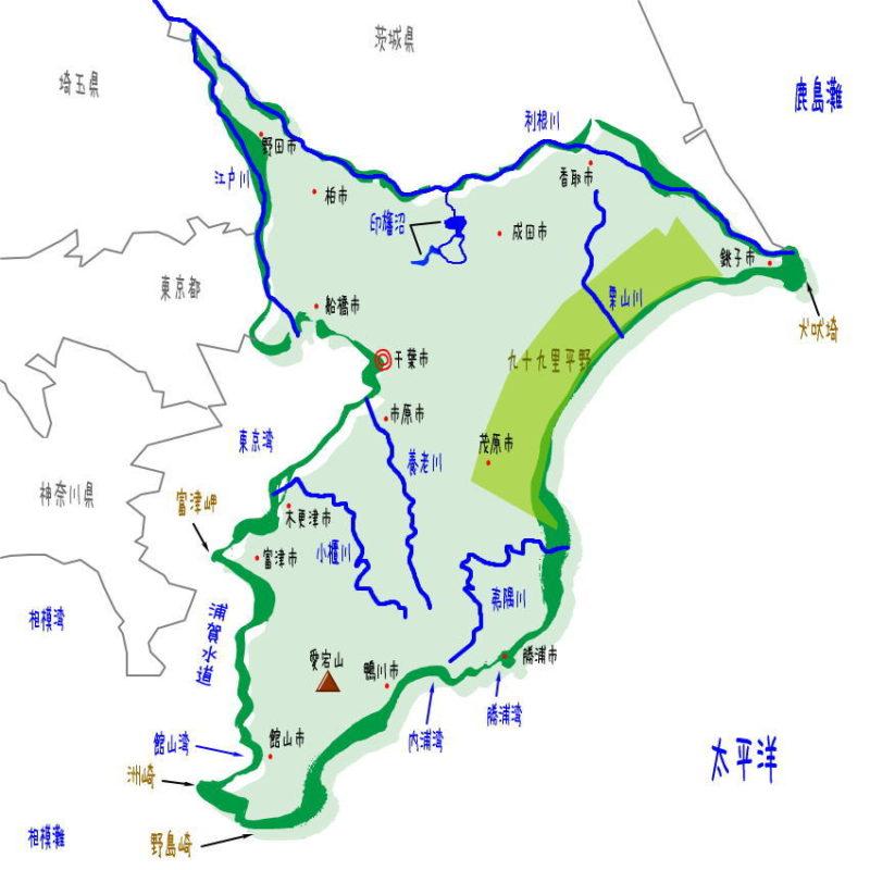 千葉県の地理・地形・地図