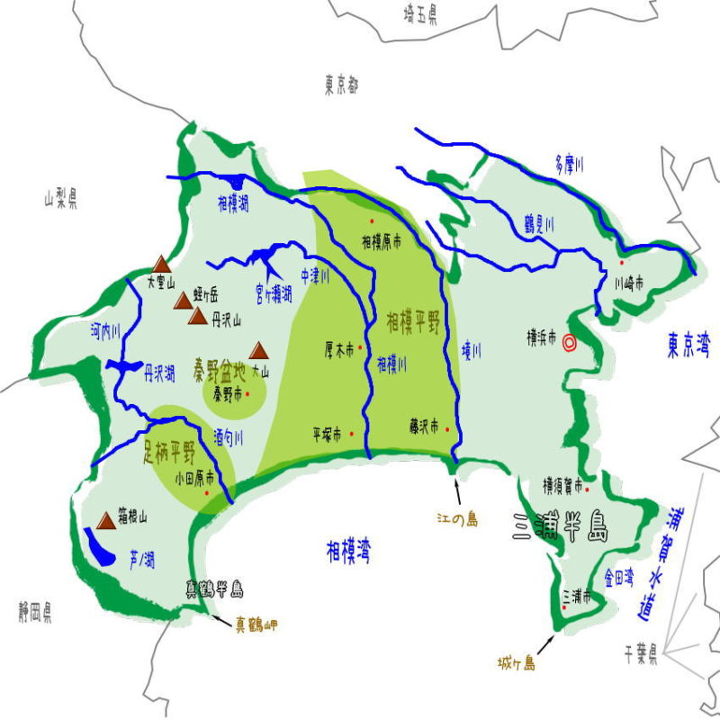 神奈川県の地理・地形・地図