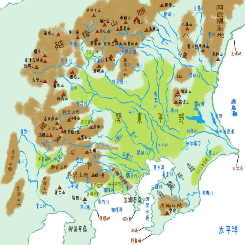 関東地方の地理・地形・地図