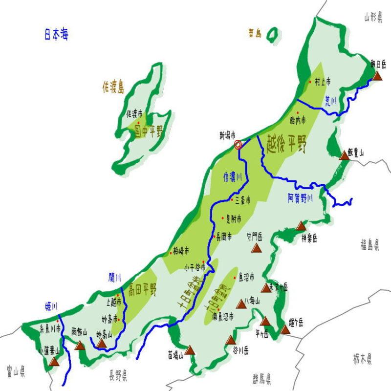 新潟県の地理・地形・地図