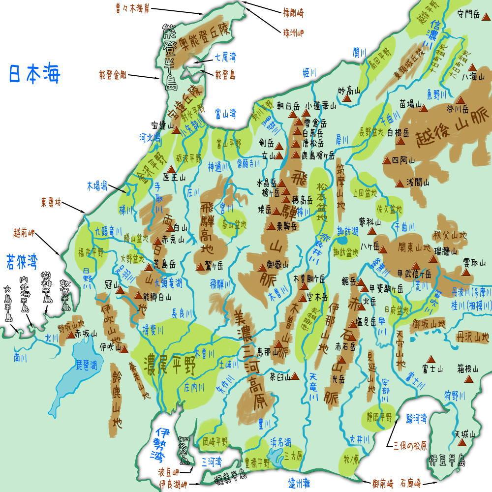 中部・北陸地方の地理・地形・地図