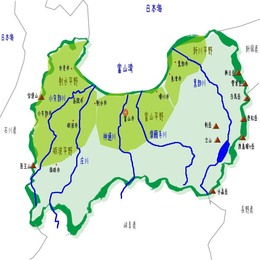 富山県の地理・地形・地図