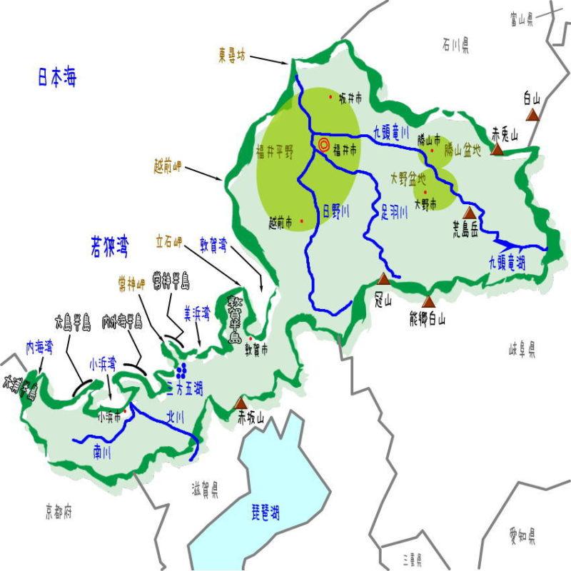福井県の地理・地形・地図