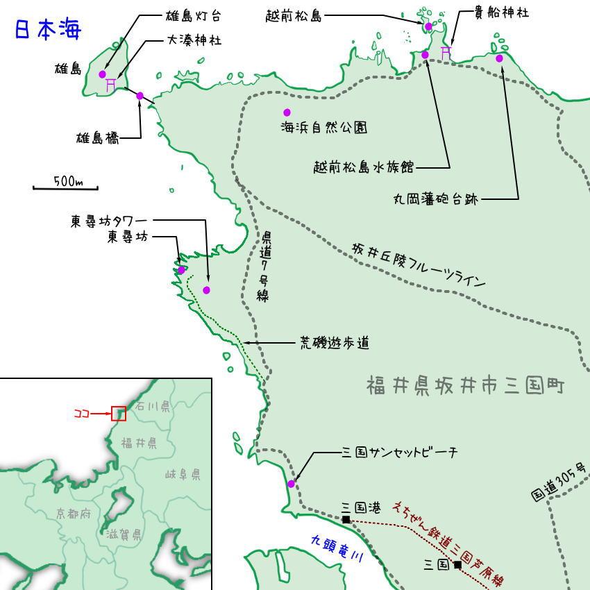 東尋坊とその周辺地図(福井県坂井市)