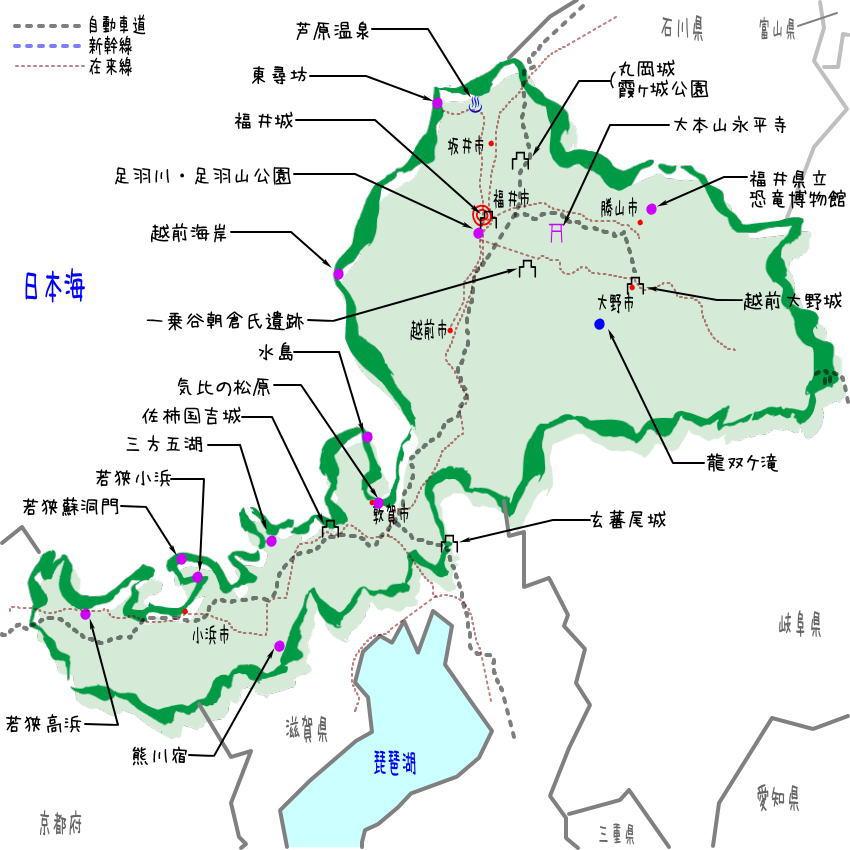福井県の観光地・名所一覧・地図