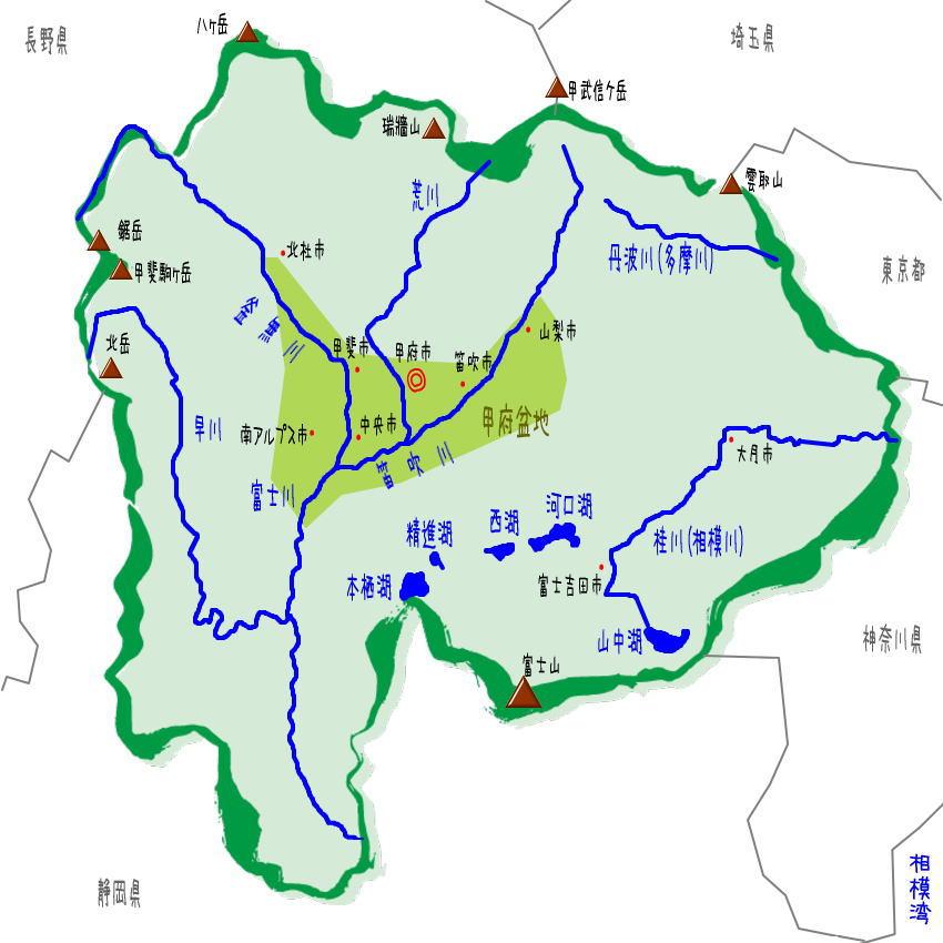 山梨県の地理・地形・地図