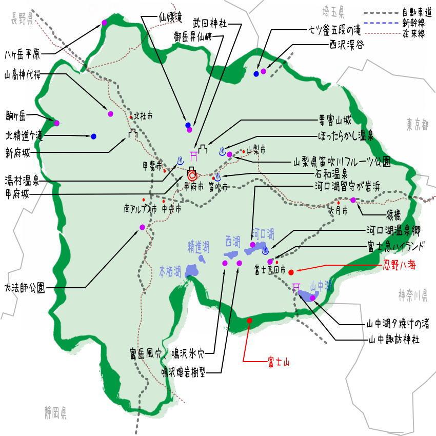 山梨県の観光地・名所一覧・地図