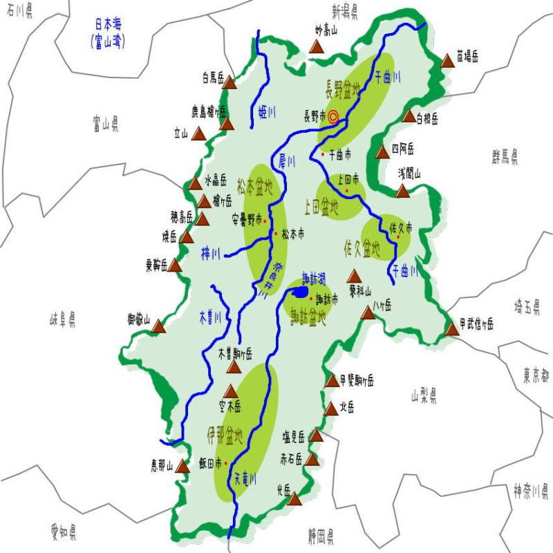 長野県の地理・地形・地図