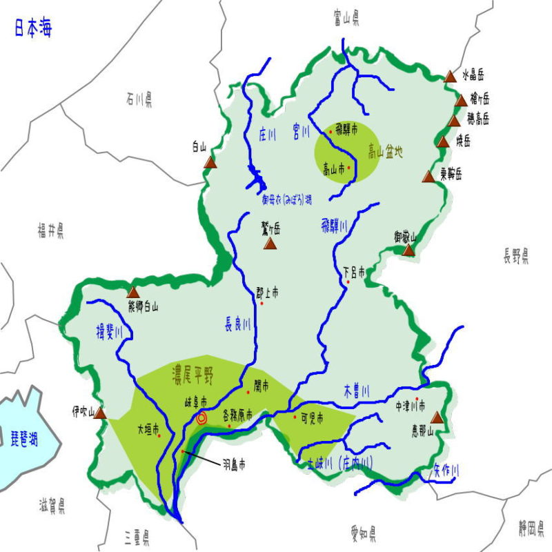 岐阜県の地理・地形・地図