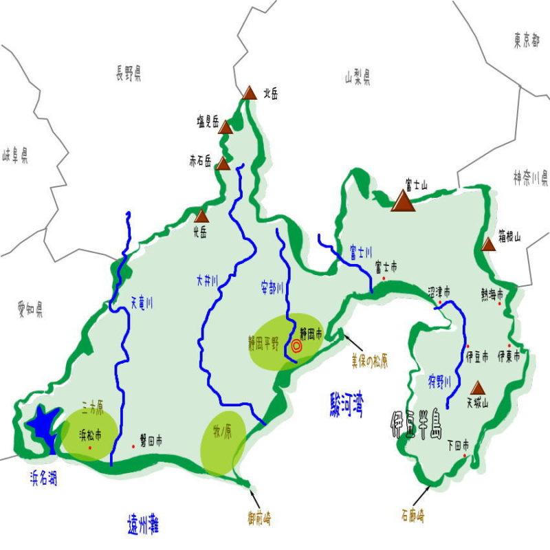 静岡県の地理・地形・地図