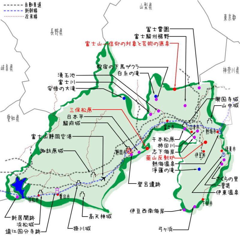 静岡県の観光地・名所一覧・地図