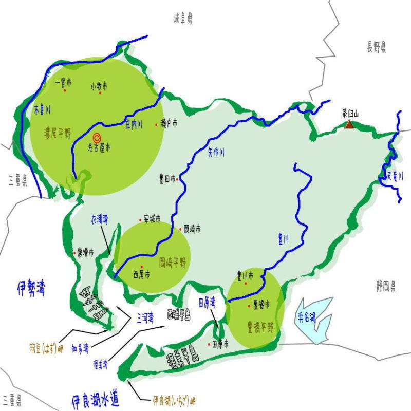 愛知県の地理・地形・地図