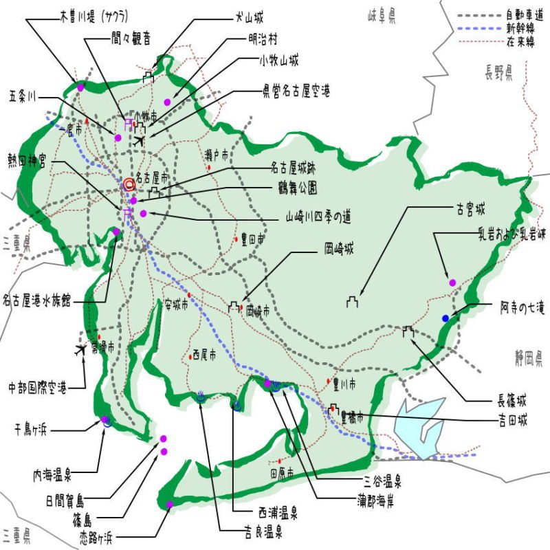 愛知県の観光地・名所一覧・地図