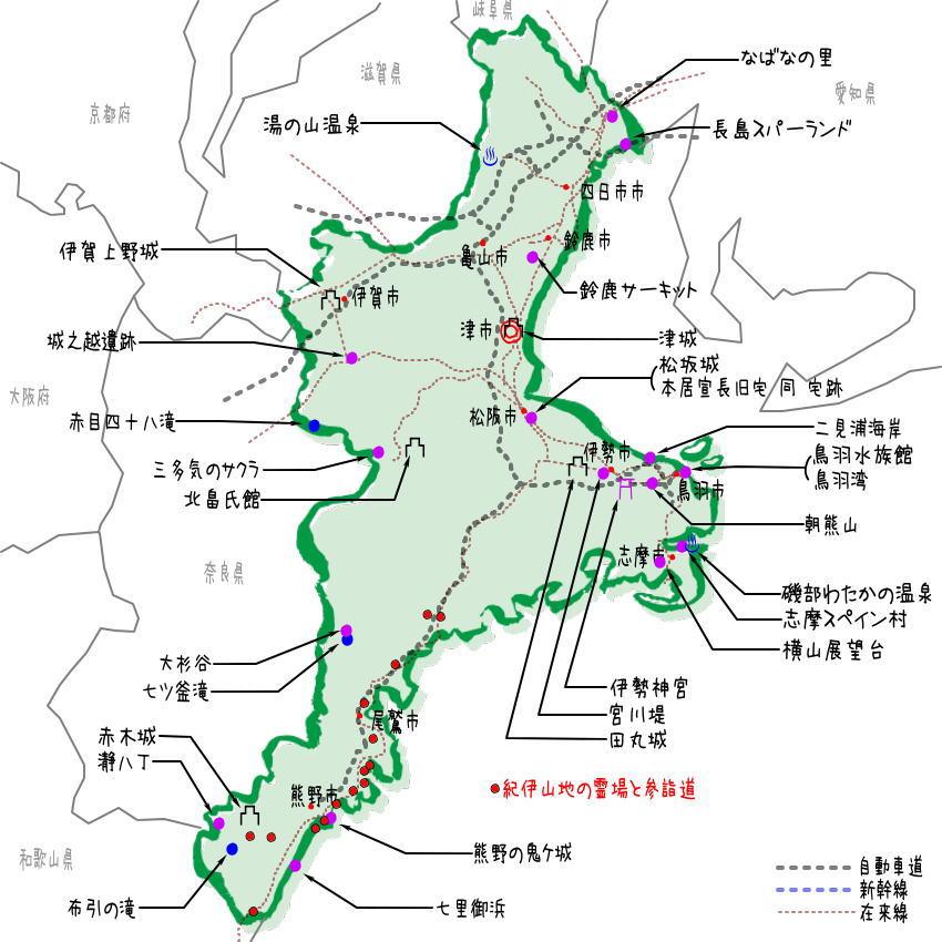 三重県の観光地・名所一覧・地図
