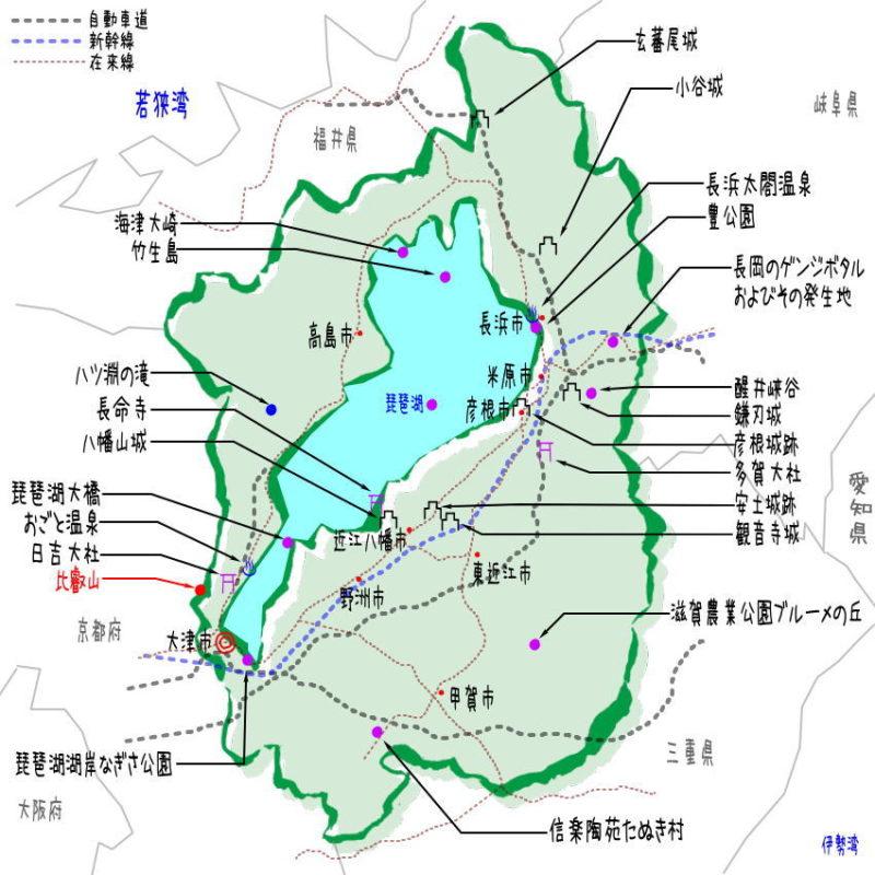 滋賀県の観光地・名所一覧・地図
