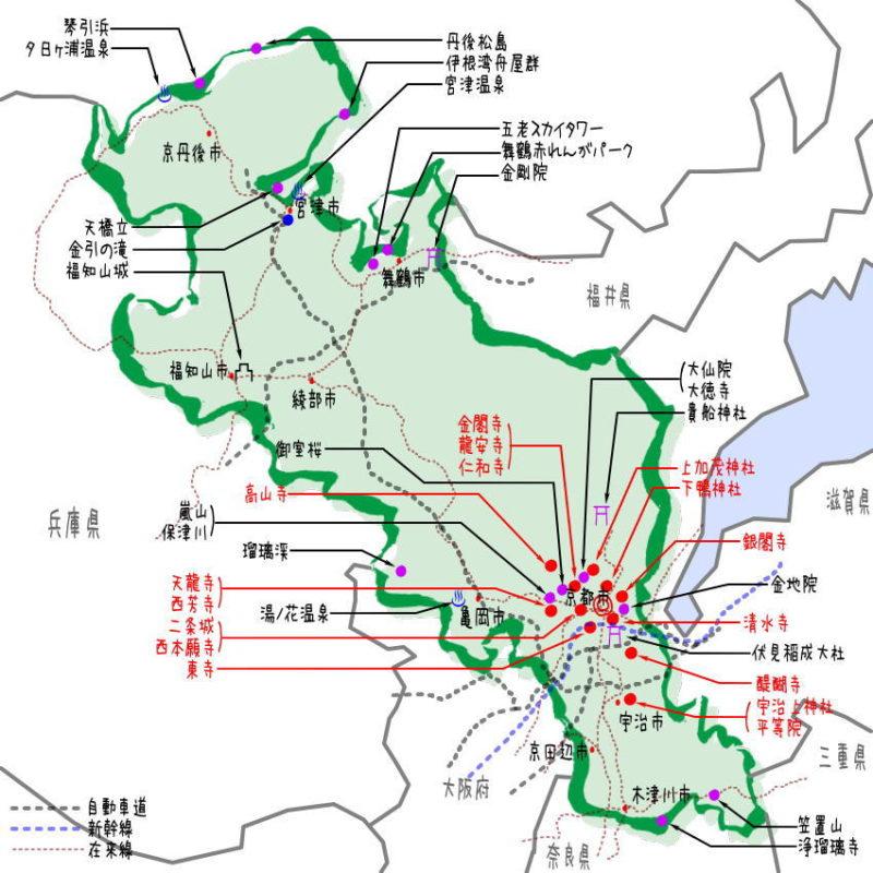 京都府の観光地・名所一覧・地図