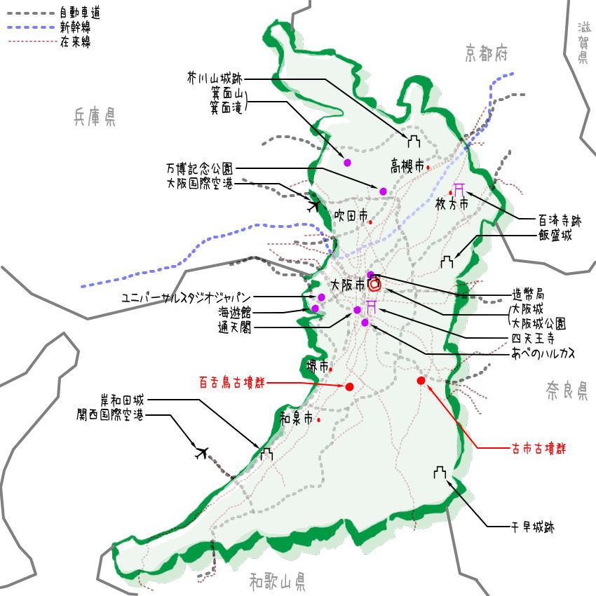 大阪府の観光地・名所一覧・地図