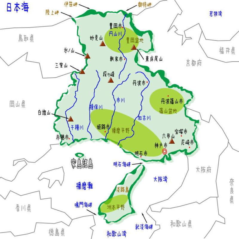 兵庫県の地理・地形・地図