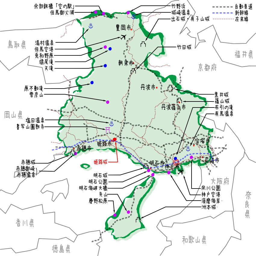 兵庫県の観光地・名所一覧・地図