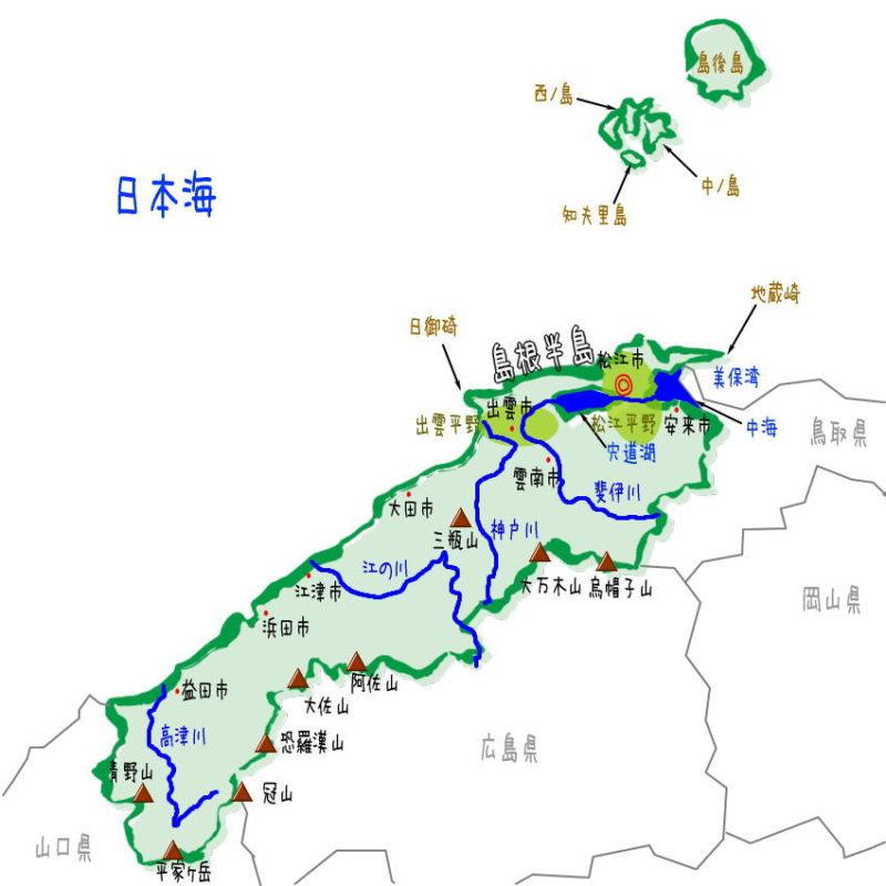 島根県の地理・地形・地図
