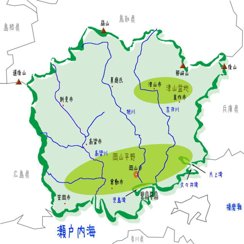 岡山県の地理・地形・地図