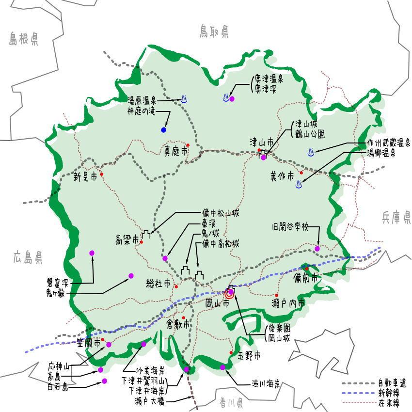 岡山県の観光地・名所一覧・地図
