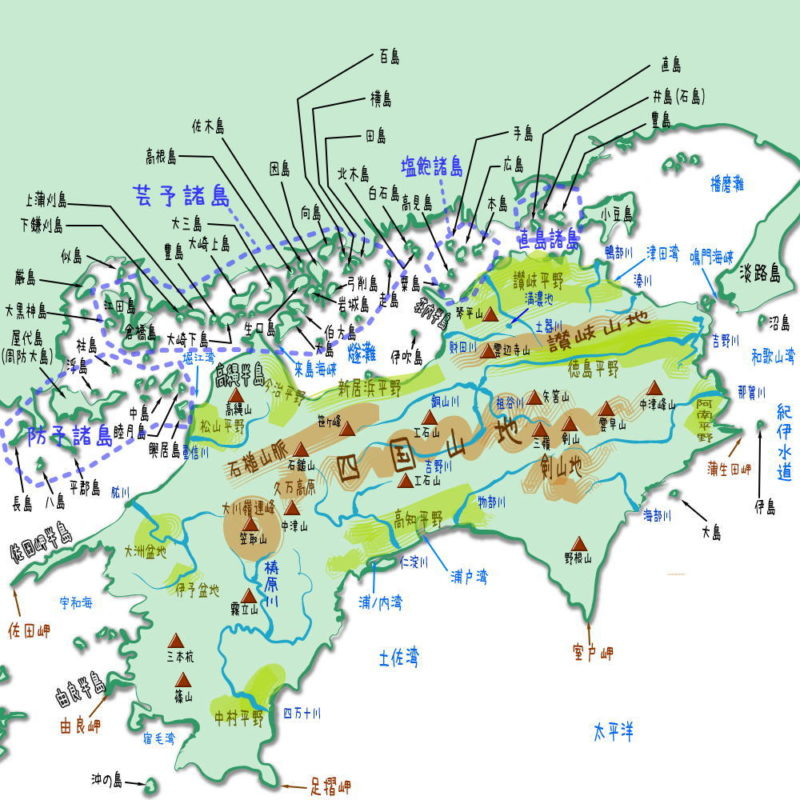 四国・瀬戸内海の地理・地形・地図