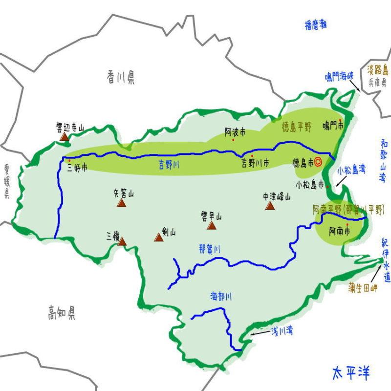 徳島県の地形・地理・地図