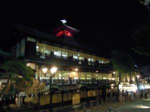 道後温泉(松山市)