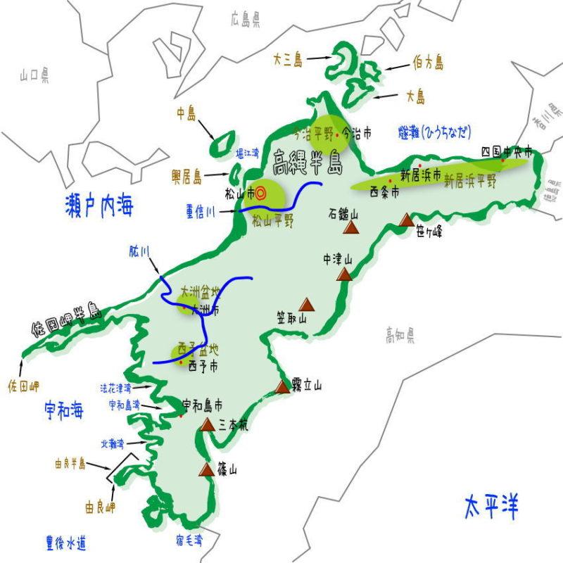 愛媛県の地理、地形、地図。半島や湾の名前