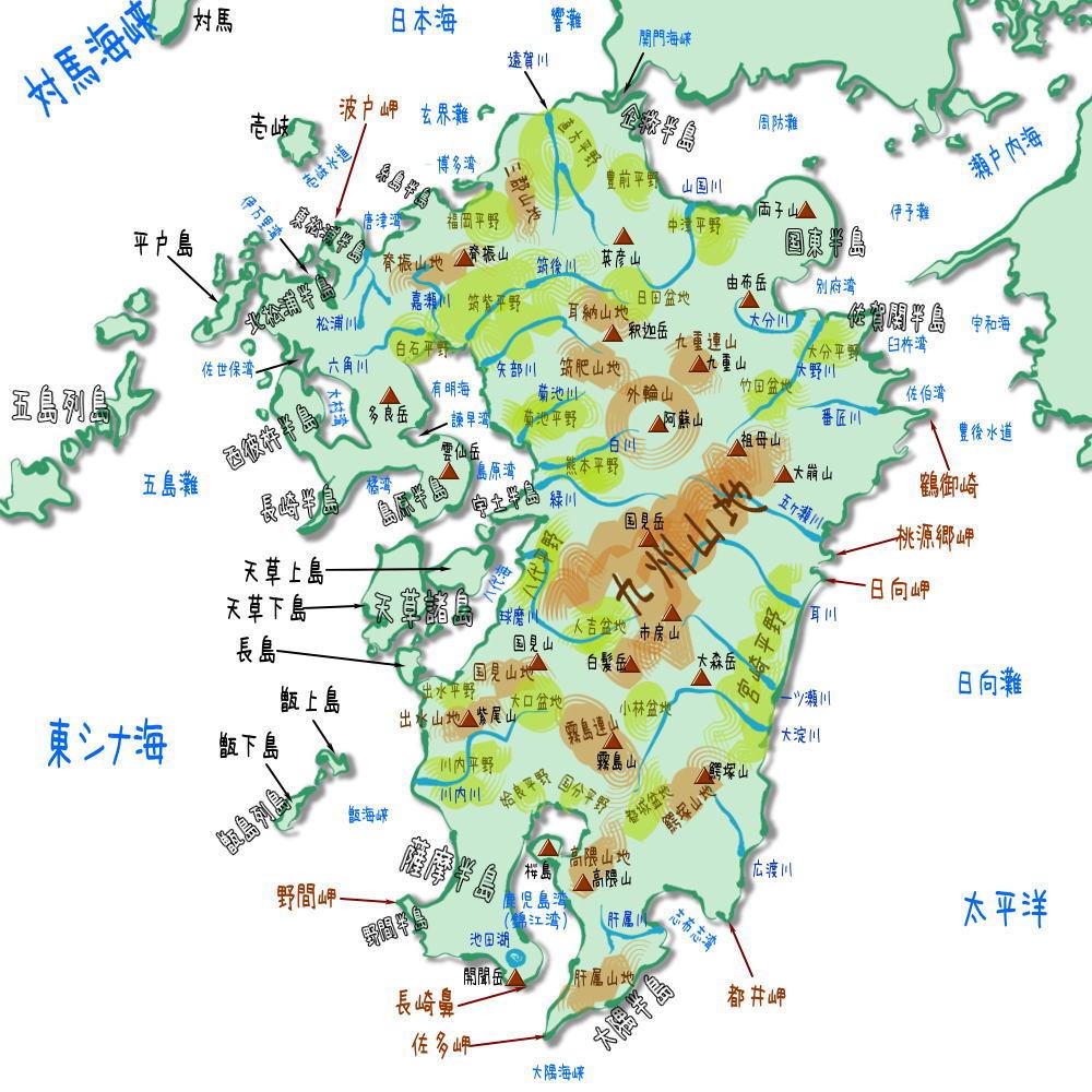 九州 地形・地図。半島や湾、山河、平野盆地の名前