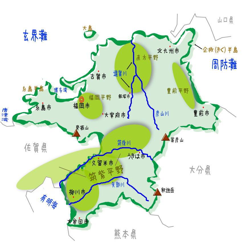 福岡県の地理・地勢・地図。半島、湾、岬、山河の名前など